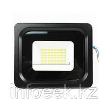 Светодиодный прожектор 20Вт