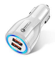 Зарядное устройство от прикуривателя {2 USB, QC 3.0, 3.1A} GETIHU с подсветкой и быстрой зарядкой (Белый)