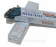 Универсальные сварочные электроды МГМ 50К