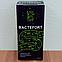 Bactefort от паразитов, фото 5