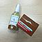 PsoriControl - средство от псориаза, фото 6