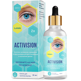 Activision (Активизион) капли для зрения