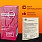 Hypertostop (Гипертостоп) лекарство от гипертонии, фото 2