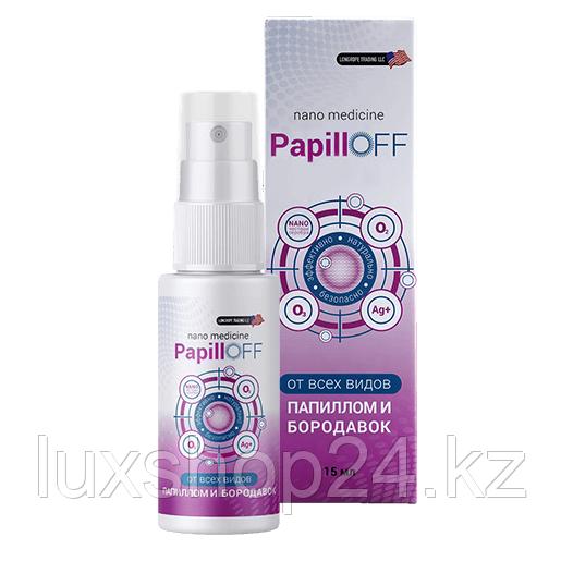 PapillOFF (Папиллофф) препарат от папиллом и бородавок