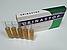 Уринастоп (Urinastop) средство от непроизвольного и учащенного мочеиспускания, фото 4