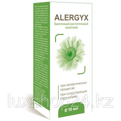 Капли Alergyx от аллергии