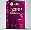Цистэль - препарат от цистита (30 капсул), фото 5