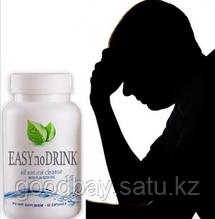 Препарат EASYnoDRINK от алкоголизма, фото 3