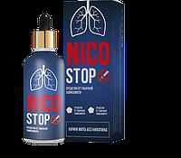 NicoStop (НикоСтоп) - средство против курения (табачной зависимости)