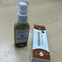 PsoriControl - средство от псориаза, фото 2