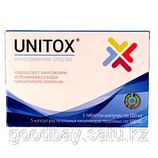 Unitox капсулы от паразитов, фото 2