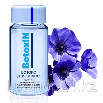 BotoxIN ботокс для волос (курс из 4 флаконов)