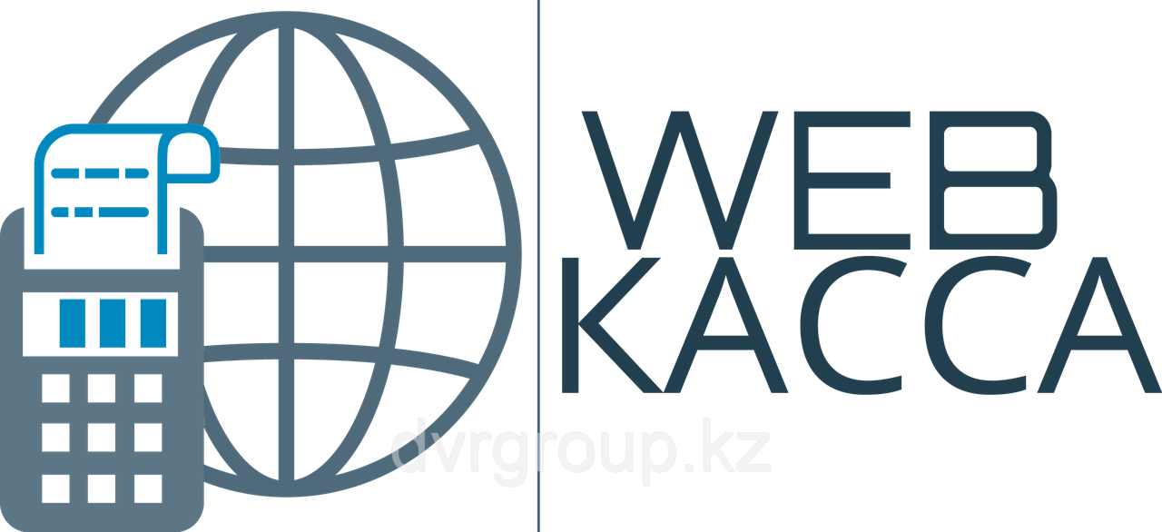 Webkassa - Вебкасса