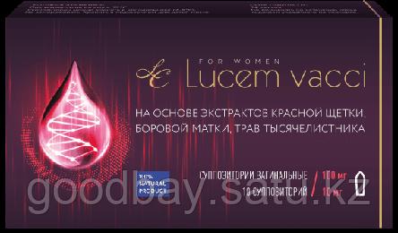 Свечи Lucem vacci (Люцем) для женского здоровья, фото 2