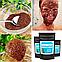 Seaweed Organic Mask - отбеливающая органическая маска для лица, фото 2