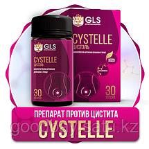 Цистэль - препарат от цистита (30 капсул), фото 2