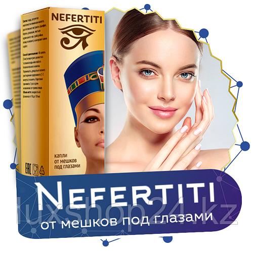 Нефертити (NEFERTITI) капли от мешков под глазами