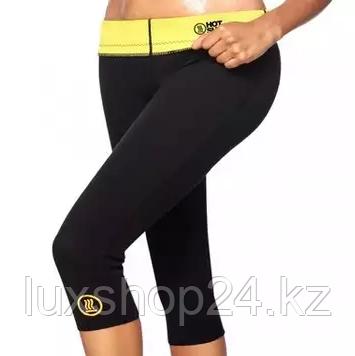 Hot Shapers (Хот Шейперс) - бриджи для похудения