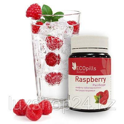 Конфеты Eco Pills Raspberry для похудения