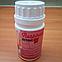 Малиновый кетон для похудения Raspberry Ketone, фото 2