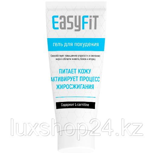 EasyFit Gel для похудения