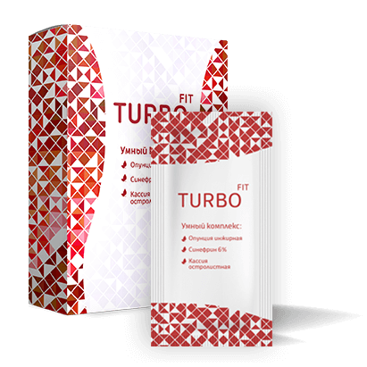 Турбофит (TurboFIT) препарат для похудения