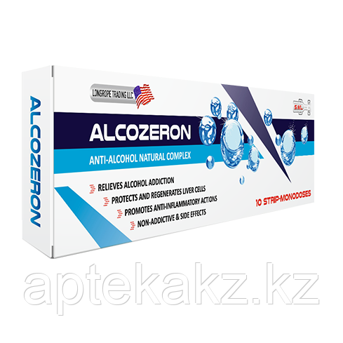 Алкозерон (Alcozeron) препарат от алкоголизма