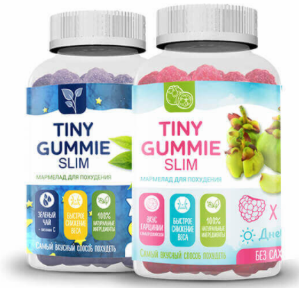 Tiny Gummy Slim мармелад для похудения