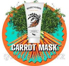 Carrot Mask морковная маска от прыщей (Hendel's Garden), фото 2
