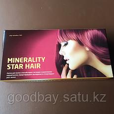 Сыворотка для волос Minerality Star Hair, фото 3