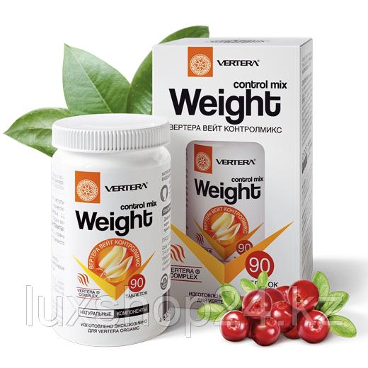 Вертера Вейт Контролмикс (Weight Control Mix) таблетки для похудения