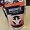 Orgonite (Оргонайт) концентрат для эффективного усвоения пищи, фото 5