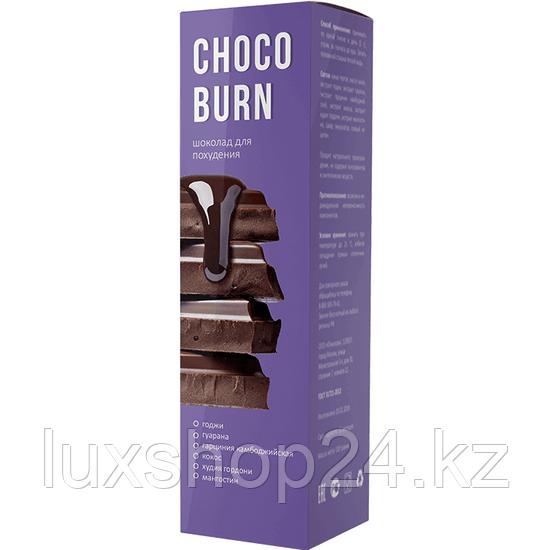 Chocoburn (Choco burn) шоколад для похудения