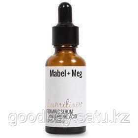 Сыворотка Mabel Meg Lumilixir Serum 30 ml, фото 2