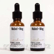Сыворотка Mabel Meg Lumilixir Serum 30 ml, фото 3