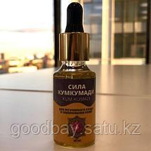 Сила Кумкумади масло от морщин, фото 3