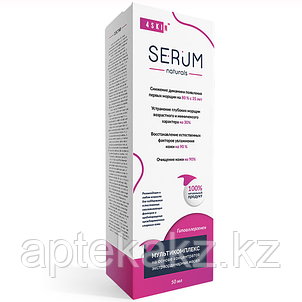 Мультикомплекс масел от мощин SERUM (СЕРУМ), фото 2