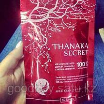 Золотая маска Thanaka Secret (Танака), фото 3