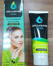 Collamask — коллагеновая крем-маска против морщин, фото 2