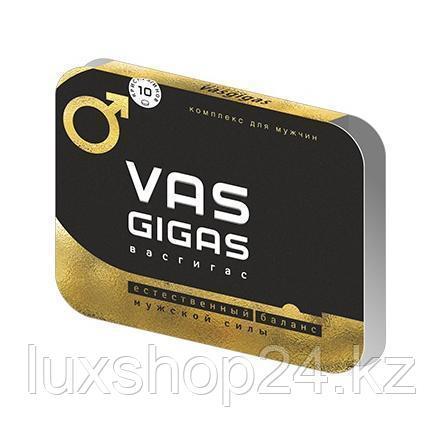 Vas Gigas (Васгигас) кристаллы для потенции