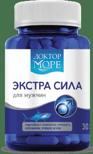 Экстра Сила препарат для мужчин (Доктор море)