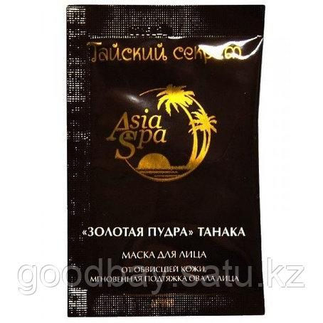 Тайская маска для лица Asia Spa (5 штук), фото 2