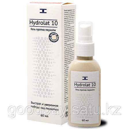 Гель от перхоти Hydrolat 10 (Гидролат 10)