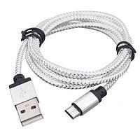 Магнитный кабель для зарядки M-CABLE (для iPhone и Android)
