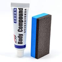 Body Compound паста для авто (удалитель царапин)