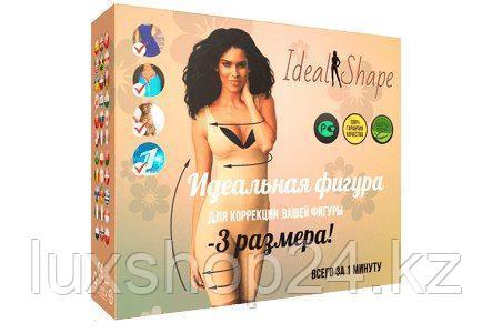 Ideal Shape (Идеал Шейп) - утягивающее белье