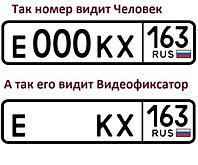 Нанопленка на автомобильные номера от камер