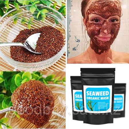 Коллагеновая маска из семян морских водорослей Seaweed Organic Mask