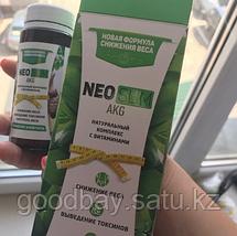 Капсулы для похудения Neo Slim Akg (Нео Слим Акг), фото 3