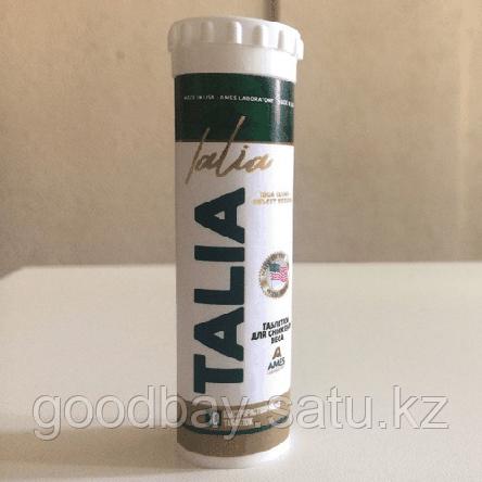 ТАЛИЯ (TALIA) таблетки для похудения, фото 2